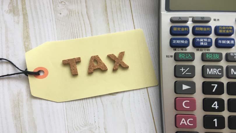 不動産購入の節税効果あるものの、そもそも赤字にならないように注意が必要