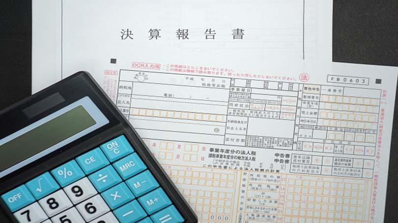 損益計算書(PL)と違い貸借対照表(BS)が重視される理由は、会社の真の実力がわかるから。