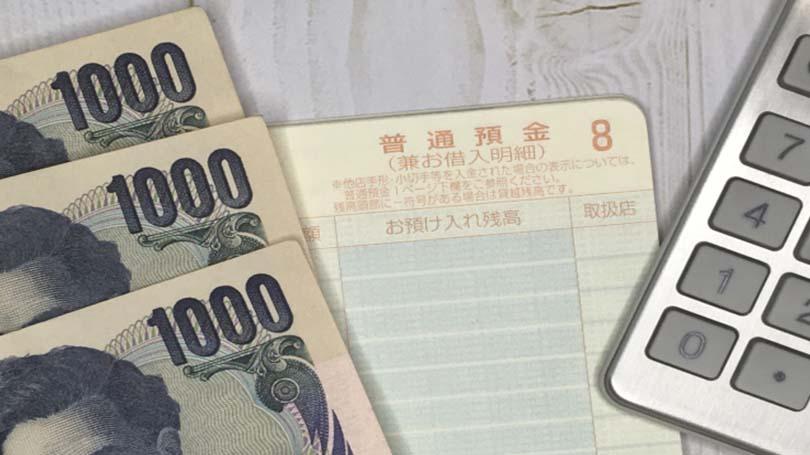 現金過不足を解消するために役員借入金を増やす?
